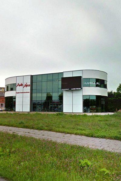 Zduńska Wola – sklep